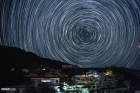 Star Trails - KPK